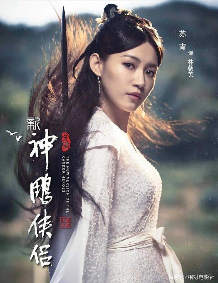 'Thần Điêu Đại Hiệp' phiên bản năm 2020 tung poster sắp lên sóng: Tiểu Long Nữ kém sắc nhất lịch sử, Dương Quá thiếu nét giảo hoạt, tà khí Ảnh 14