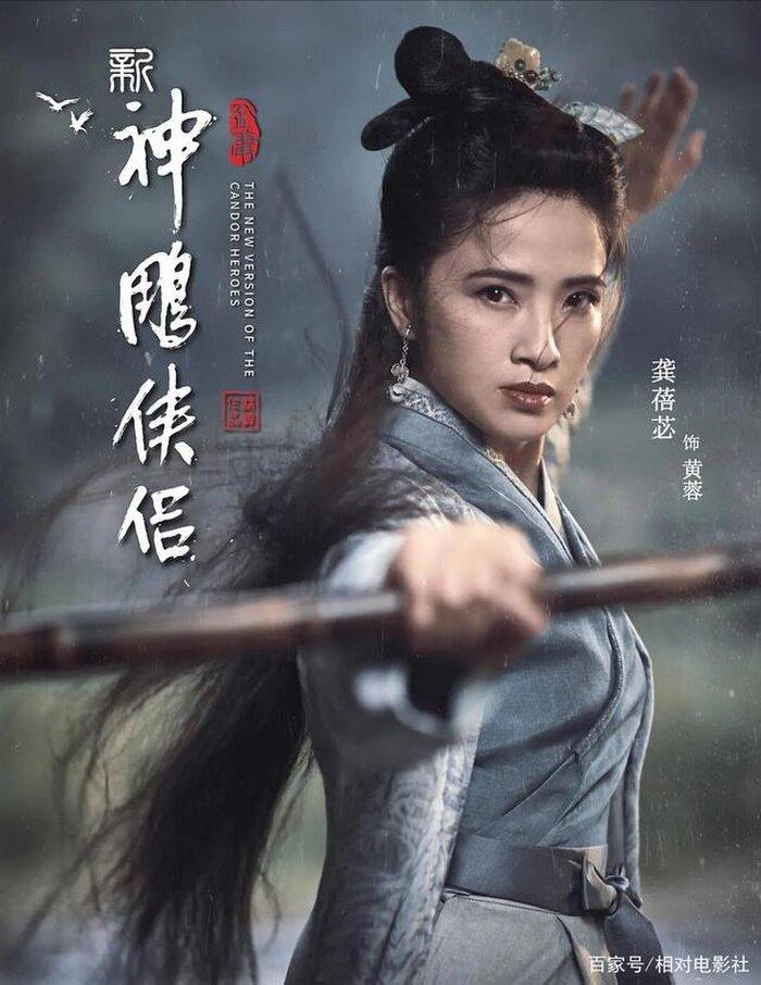 'Thần Điêu Đại Hiệp' phiên bản năm 2020 tung poster sắp lên sóng: Tiểu Long Nữ kém sắc nhất lịch sử, Dương Quá thiếu nét giảo hoạt, tà khí Ảnh 9