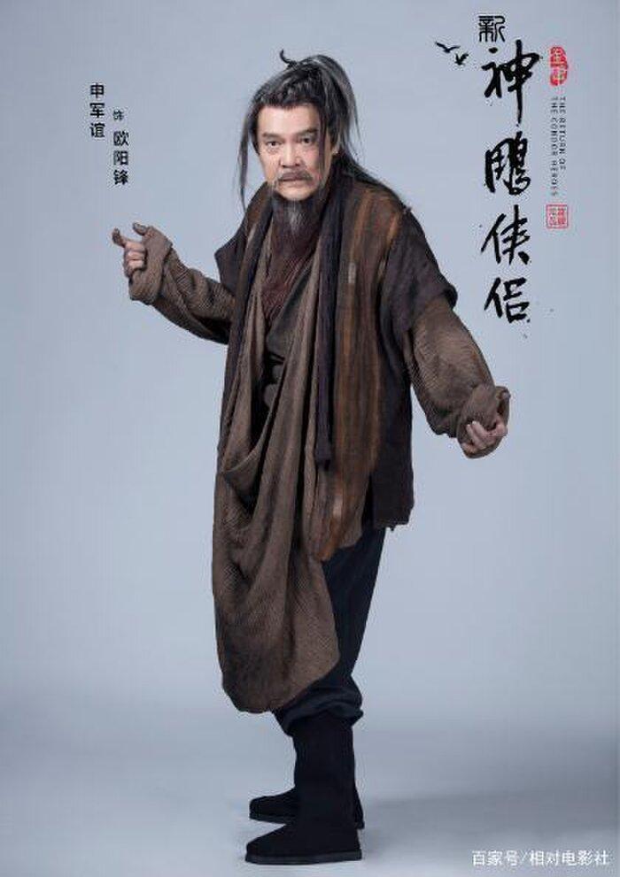'Thần Điêu Đại Hiệp' phiên bản năm 2020 tung poster sắp lên sóng: Tiểu Long Nữ kém sắc nhất lịch sử, Dương Quá thiếu nét giảo hoạt, tà khí Ảnh 11