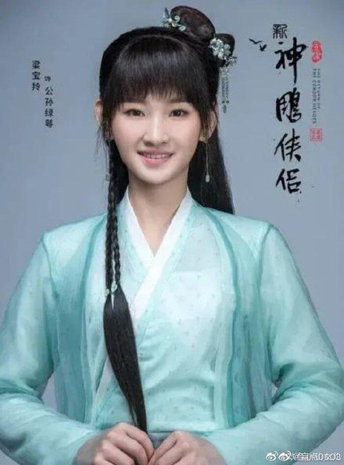 'Thần Điêu Đại Hiệp' phiên bản năm 2020 tung poster sắp lên sóng: Tiểu Long Nữ kém sắc nhất lịch sử, Dương Quá thiếu nét giảo hoạt, tà khí Ảnh 16