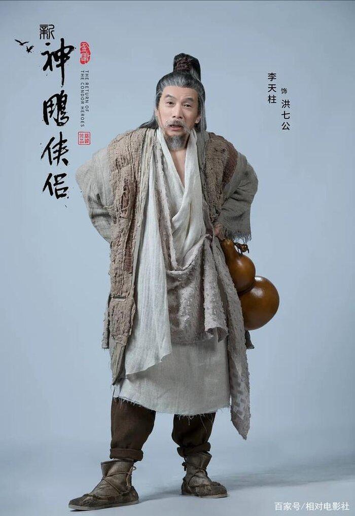 'Thần Điêu Đại Hiệp' phiên bản năm 2020 tung poster sắp lên sóng: Tiểu Long Nữ kém sắc nhất lịch sử, Dương Quá thiếu nét giảo hoạt, tà khí Ảnh 13