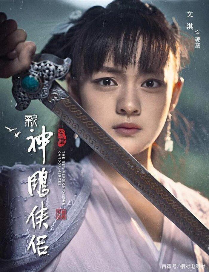 'Thần Điêu Đại Hiệp' phiên bản năm 2020 tung poster sắp lên sóng: Tiểu Long Nữ kém sắc nhất lịch sử, Dương Quá thiếu nét giảo hoạt, tà khí Ảnh 4