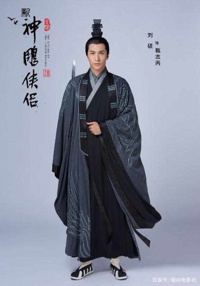 'Thần Điêu Đại Hiệp' phiên bản năm 2020 tung poster sắp lên sóng: Tiểu Long Nữ kém sắc nhất lịch sử, Dương Quá thiếu nét giảo hoạt, tà khí Ảnh 7