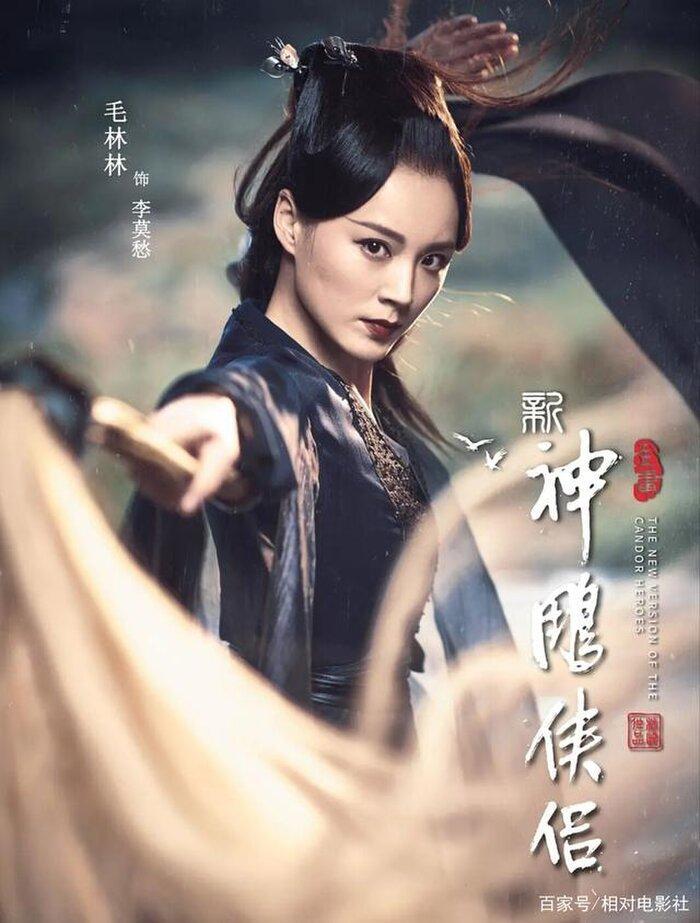 'Thần Điêu Đại Hiệp' phiên bản năm 2020 tung poster sắp lên sóng: Tiểu Long Nữ kém sắc nhất lịch sử, Dương Quá thiếu nét giảo hoạt, tà khí Ảnh 5