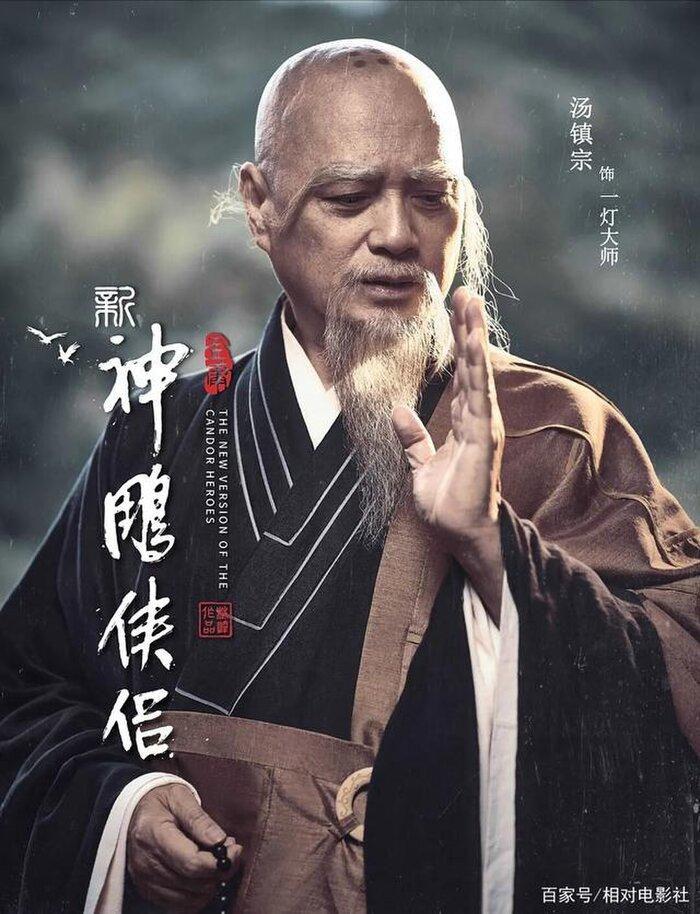 'Thần Điêu Đại Hiệp' phiên bản năm 2020 tung poster sắp lên sóng: Tiểu Long Nữ kém sắc nhất lịch sử, Dương Quá thiếu nét giảo hoạt, tà khí Ảnh 12