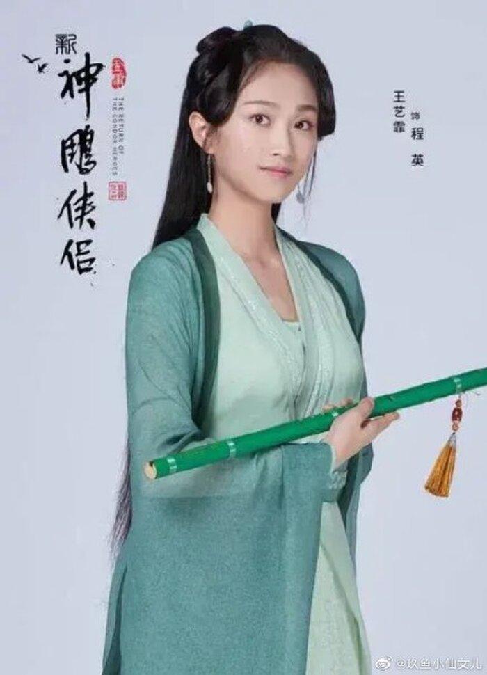 'Thần Điêu Đại Hiệp' phiên bản năm 2020 tung poster sắp lên sóng: Tiểu Long Nữ kém sắc nhất lịch sử, Dương Quá thiếu nét giảo hoạt, tà khí Ảnh 17
