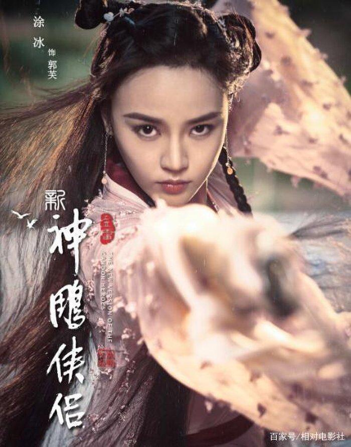 'Thần Điêu Đại Hiệp' phiên bản năm 2020 tung poster sắp lên sóng: Tiểu Long Nữ kém sắc nhất lịch sử, Dương Quá thiếu nét giảo hoạt, tà khí Ảnh 6