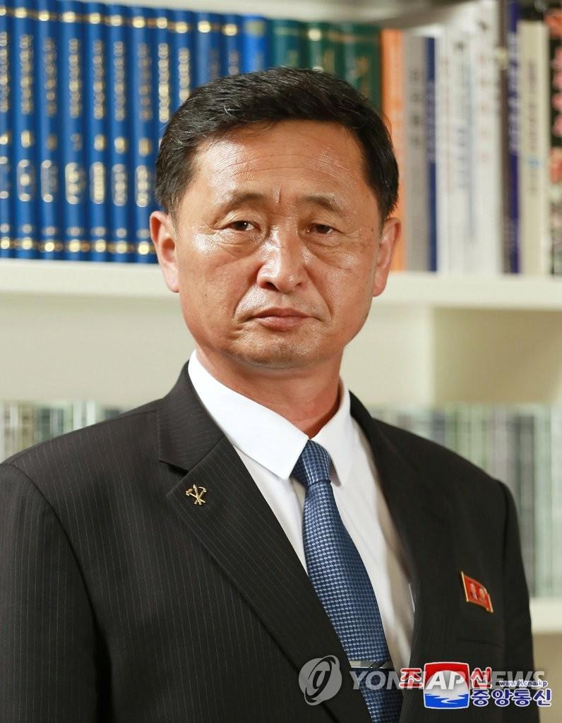 Triều Tiên có Thủ tướng mới Ảnh 1