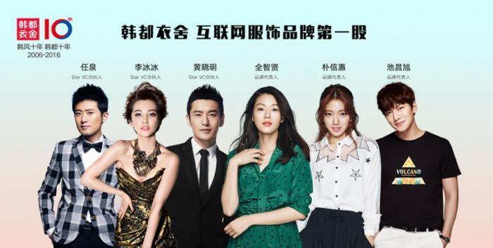 IU trở thành giám đốc thời trang kiêm mẫu đại diện cho nhà mốt hàng đầu Trung Quốc Ảnh 9