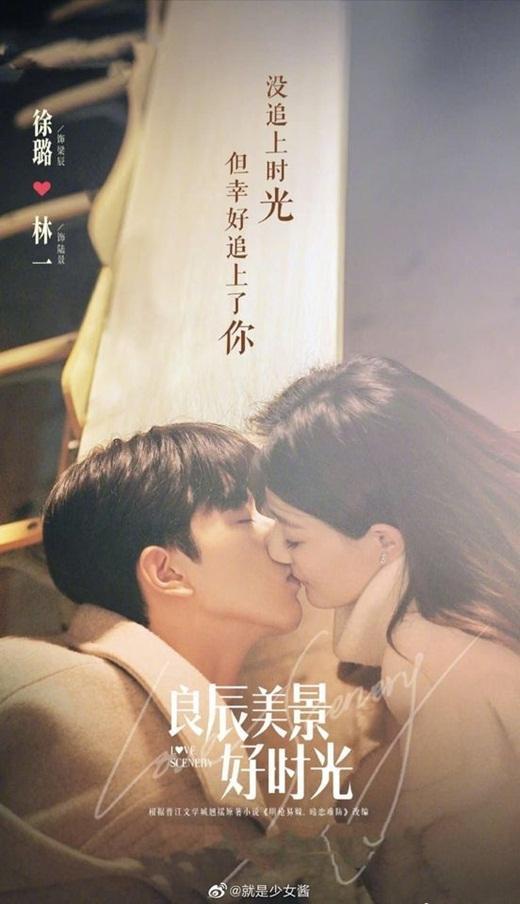 Loạt ảnh ngọt ngào 'đốn tim' fan của các cặp đôi Hoa ngữ nhân ngày Thất Tịch Ảnh 8