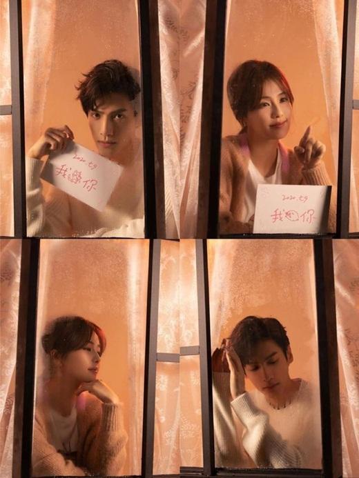 Loạt ảnh ngọt ngào 'đốn tim' fan của các cặp đôi Hoa ngữ nhân ngày Thất Tịch Ảnh 9