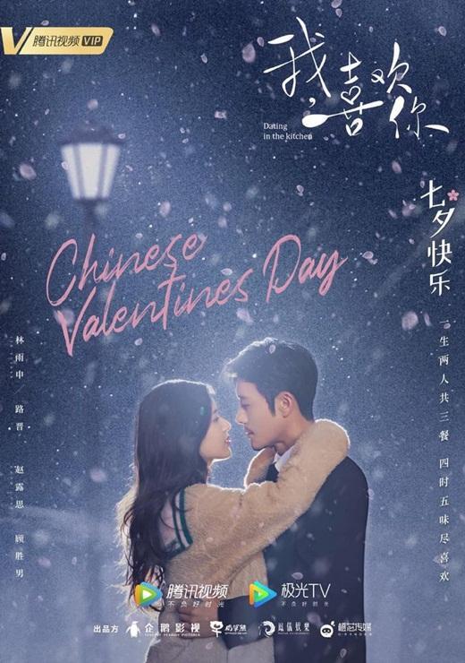 Loạt ảnh ngọt ngào 'đốn tim' fan của các cặp đôi Hoa ngữ nhân ngày Thất Tịch Ảnh 5