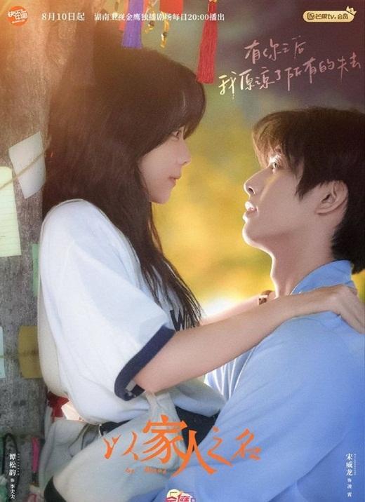 Loạt ảnh ngọt ngào 'đốn tim' fan của các cặp đôi Hoa ngữ nhân ngày Thất Tịch Ảnh 1