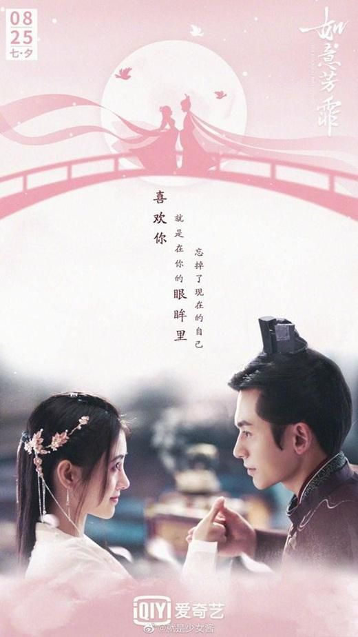 Loạt ảnh ngọt ngào 'đốn tim' fan của các cặp đôi Hoa ngữ nhân ngày Thất Tịch Ảnh 6