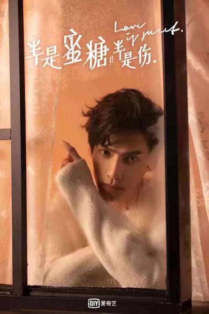 Nửa là đường mật, nửa là đau thương cập nhật poster Thất tịch không thể đẹp hơn của La Vân Hi, Bạch Lộc Ảnh 3