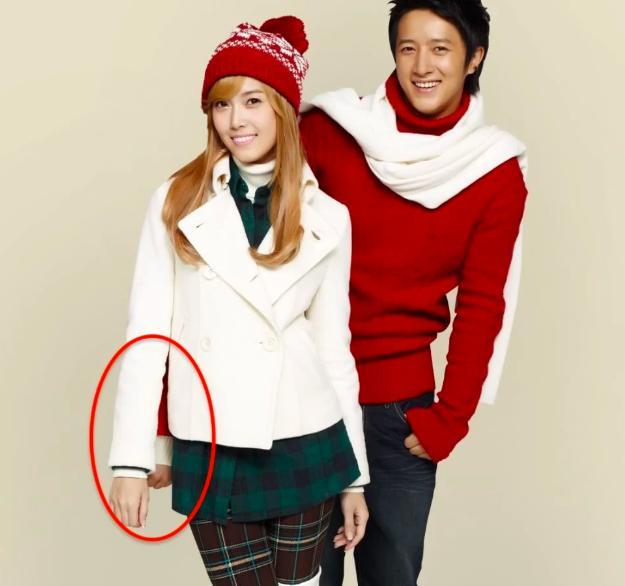 Những sự cố Photoshop khiến sao Hàn cũng té ngửa Ảnh 8