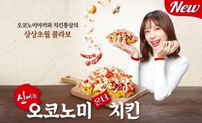 Những sự cố Photoshop khiến sao Hàn cũng té ngửa Ảnh 5