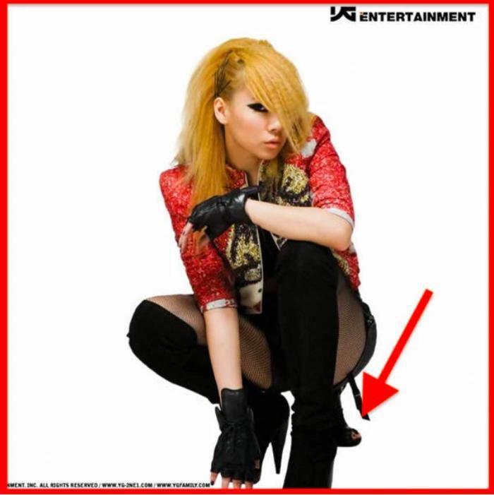 Những sự cố Photoshop khiến sao Hàn cũng té ngửa Ảnh 1