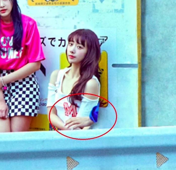 Những sự cố Photoshop khiến sao Hàn cũng té ngửa Ảnh 3