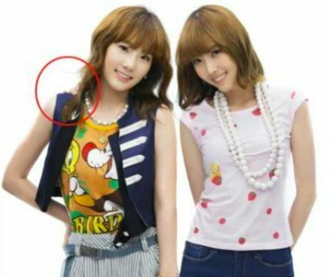 Những sự cố Photoshop khiến sao Hàn cũng té ngửa Ảnh 4
