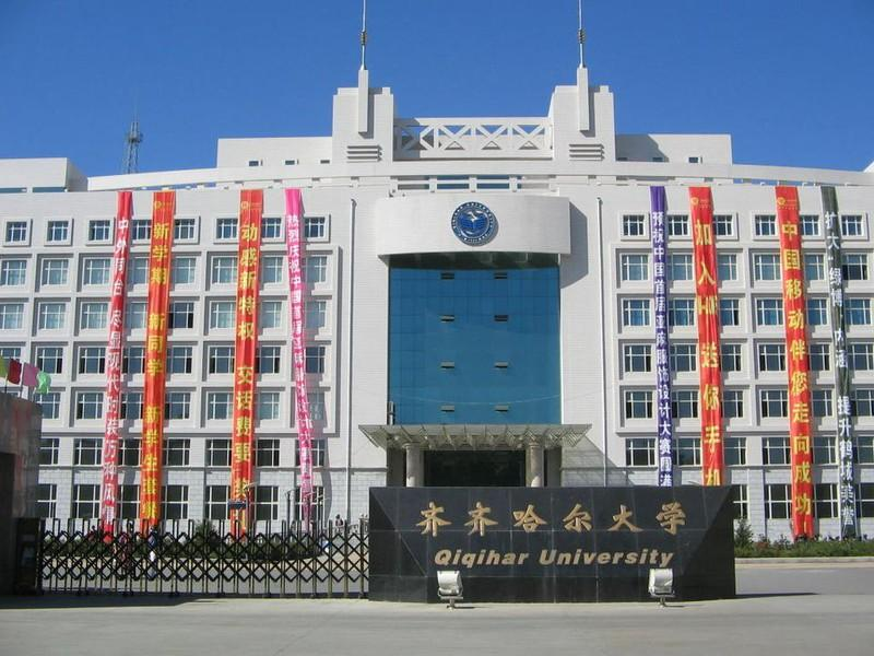 Quy định 'lạ đời' về chuyện tắm rửa của sinh viên gây 'bão mạng' ở Trung Quốc Ảnh 1