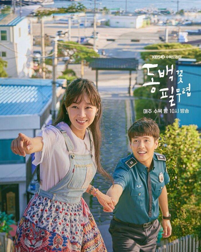 BTS, Kang Ha Neul và 'Khi hoa trà nở' thắng lớn tại lễ trao giải truyền hình 2020: Daesang là ai? Ảnh 5