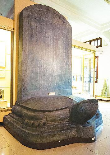 Bảo tàng Lịch sử Việt Nam Ảnh 2