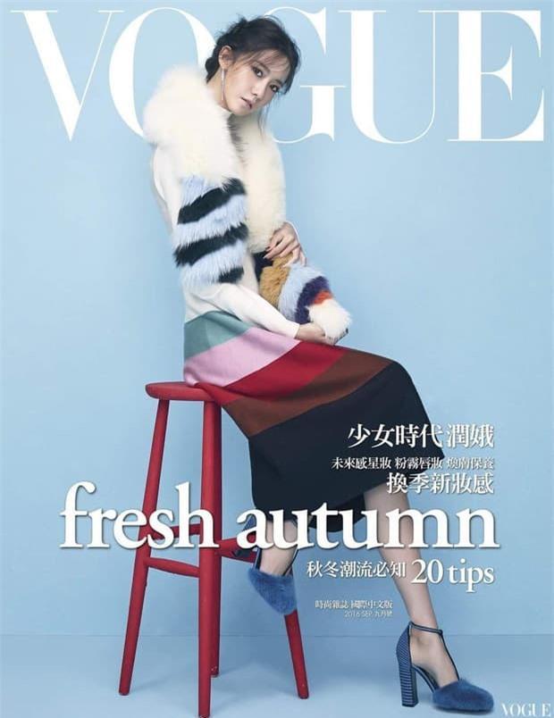 Yoona 'lồng lộn' lên 7 bìa tạp chí, nhưng fan 'la ó' vì đôi mắt 'trừng trừng' đánh bay vẻ đẹp 'nữ thần' Ảnh 6