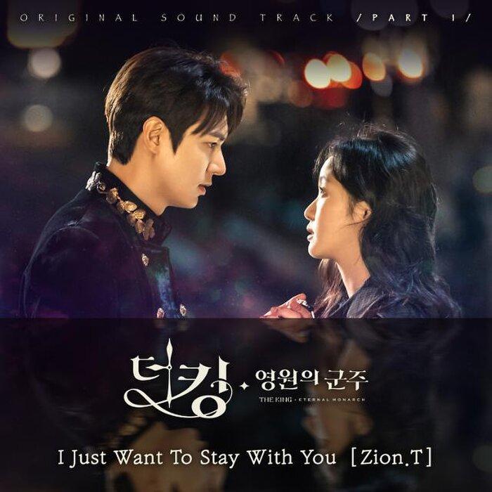 Seo Hyun Jin dự đóng phim của đạo diễn 'Quân vương bất diệt' Ảnh 9