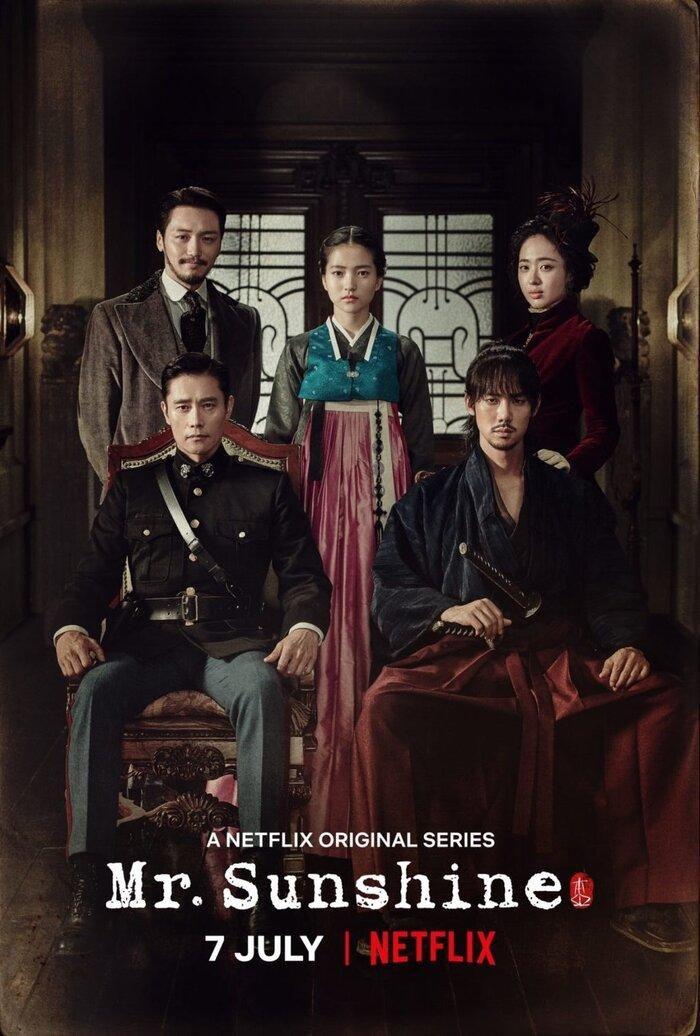 Seo Hyun Jin dự đóng phim của đạo diễn 'Quân vương bất diệt' Ảnh 7