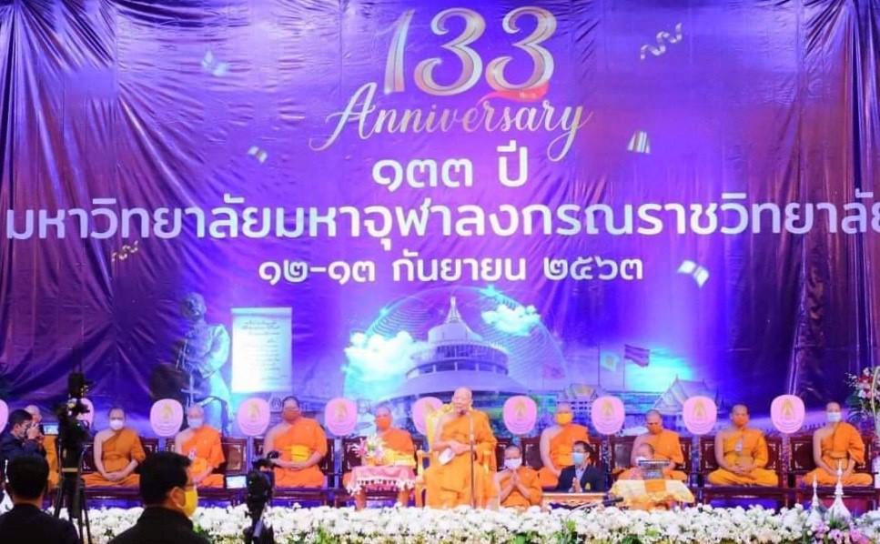 Thái Lan : Kỷ niệm 133 năm thành lập MCU Ảnh 5