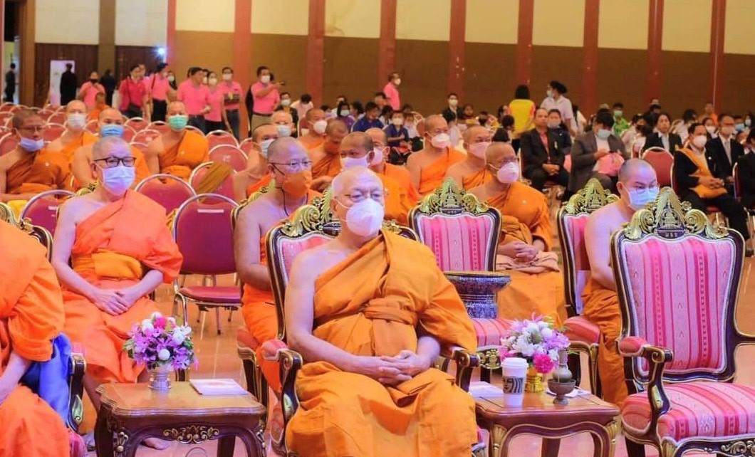 Thái Lan : Kỷ niệm 133 năm thành lập MCU Ảnh 6