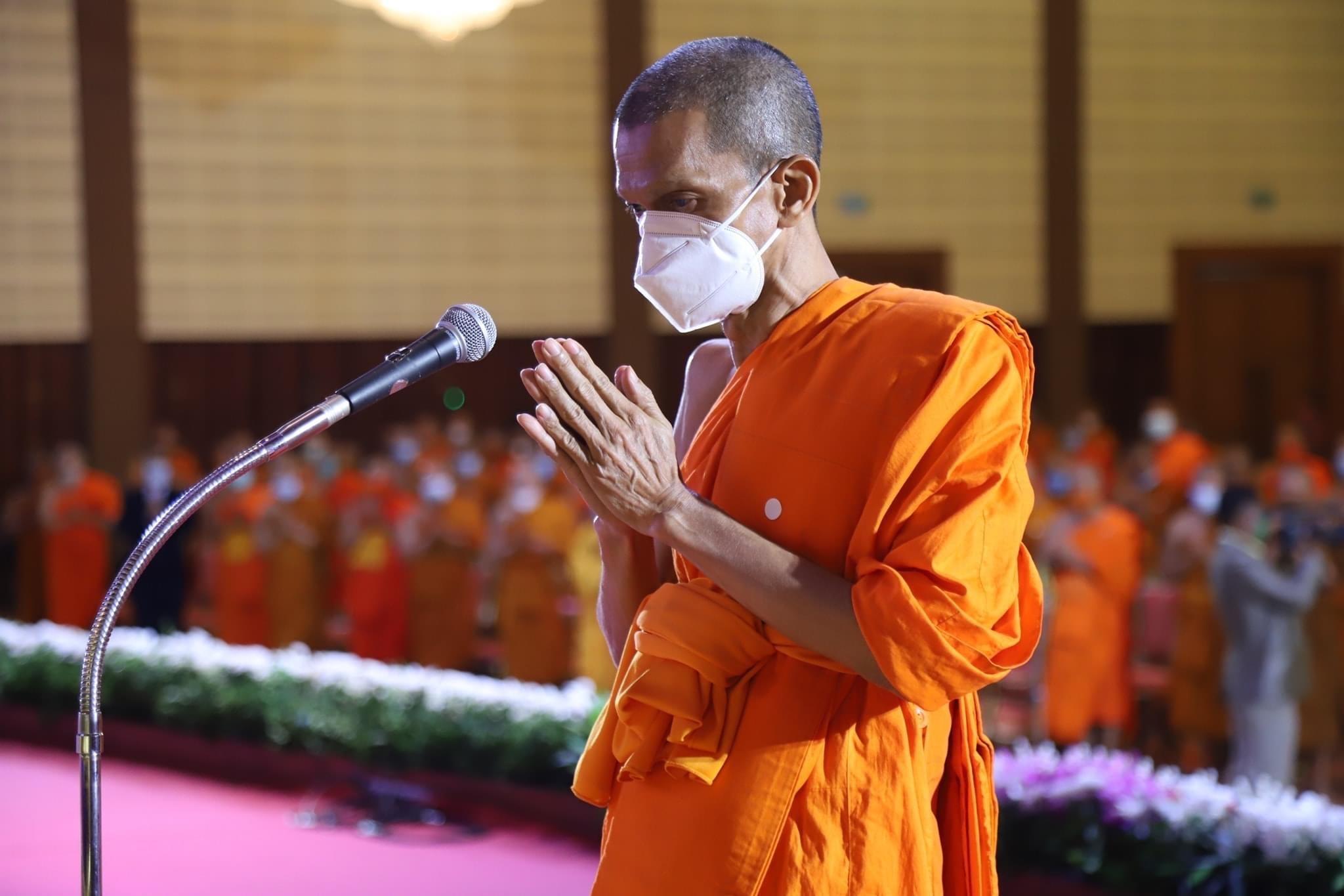 Thái Lan : Kỷ niệm 133 năm thành lập MCU Ảnh 2