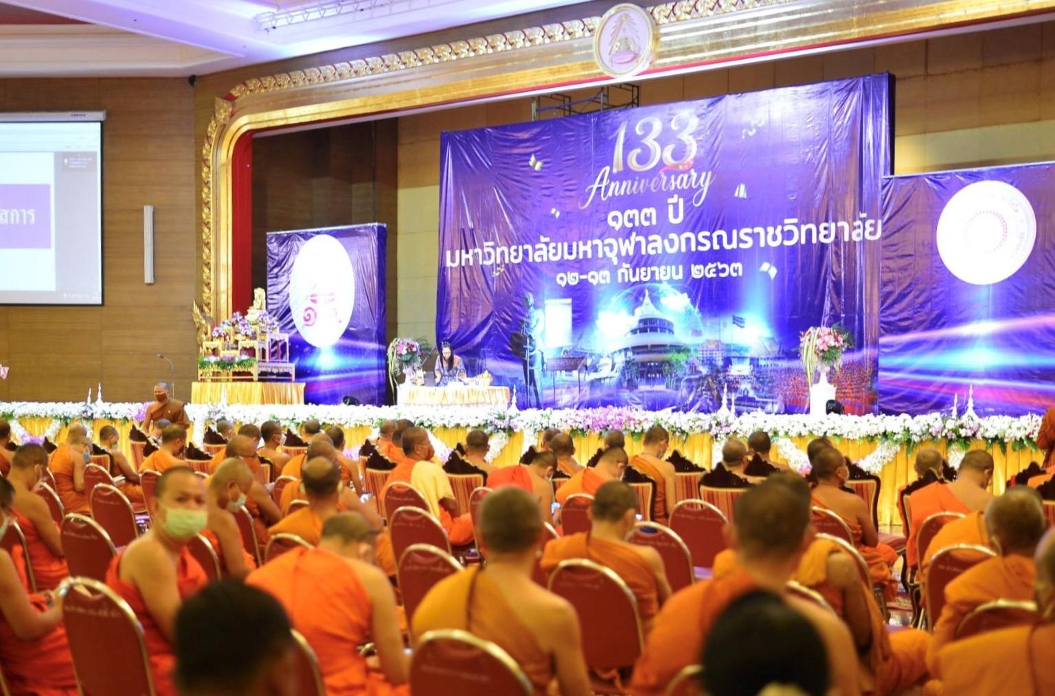 Thái Lan : Kỷ niệm 133 năm thành lập MCU Ảnh 1