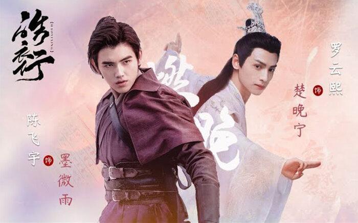 La Vân Hi và Trần Phi Vũ khiến fan bấn loạn vì quá đỗi ngọt ngào trên phim trường Hạo y hành Ảnh 1