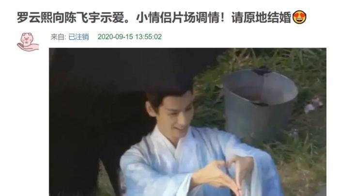 La Vân Hi và Trần Phi Vũ khiến fan bấn loạn vì quá đỗi ngọt ngào trên phim trường Hạo y hành Ảnh 2