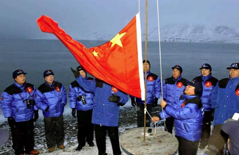 Nga và Trung Quốc hợp tác ở 'nơi tận cùng' trái đất Ảnh 3