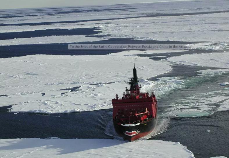 Nga và Trung Quốc hợp tác ở 'nơi tận cùng' trái đất Ảnh 9
