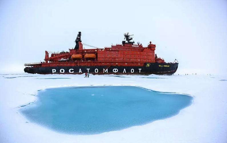 Nga và Trung Quốc hợp tác ở 'nơi tận cùng' trái đất Ảnh 1