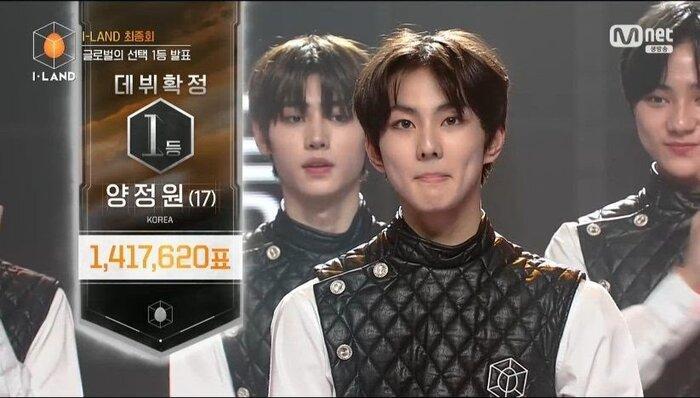 Chung kết 'I-LAND': Công bố 7 thực tập sinh debut làm 'đàn em' của BTS, 'Quán quân' là ai? Ảnh 14