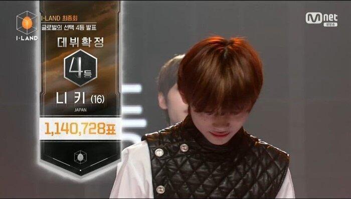 Chung kết 'I-LAND': Công bố 7 thực tập sinh debut làm 'đàn em' của BTS, 'Quán quân' là ai? Ảnh 11