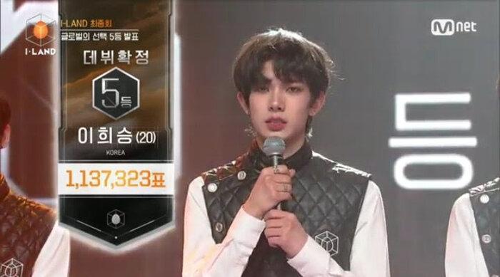 Chung kết 'I-LAND': Công bố 7 thực tập sinh debut làm 'đàn em' của BTS, 'Quán quân' là ai? Ảnh 10