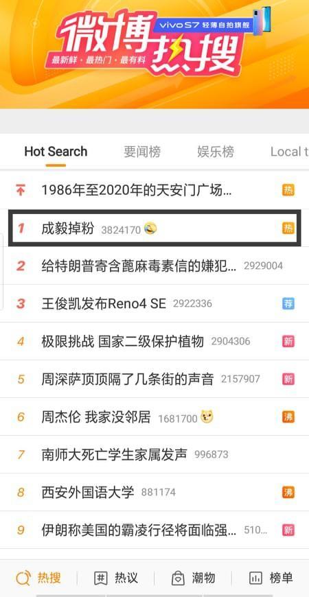 Vừa mới hot nhờ 'Lưu Ly', Thành Nghị đã mất hơn 60.000 người theo dõi sau một đêm Ảnh 1