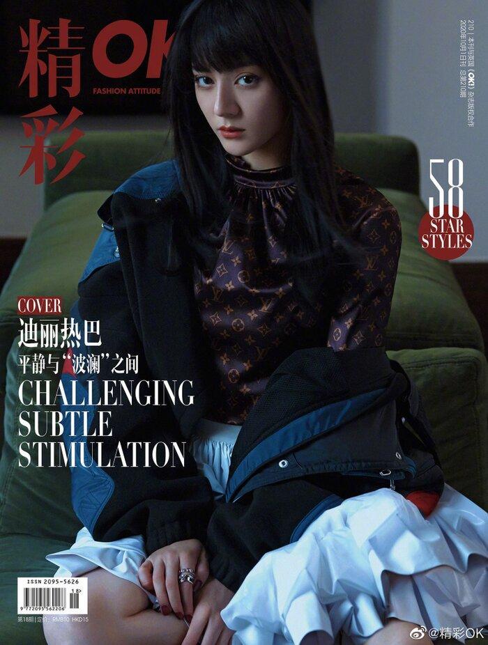 Mỹ nhân Tân Cương Địch Lệ Nhiệt Ba 'xấu lạ' với mái tóc ngắn cụt ngủn trên tạp chí Ảnh 9