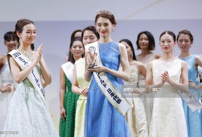 Cô gái 18 tuổi đăng quang Hoa hậu Thế giới Nhật Bản Ảnh 3