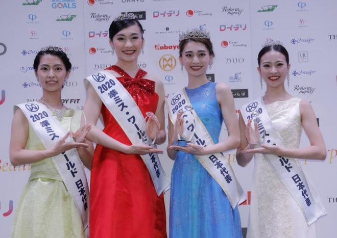 Cô gái 18 tuổi đăng quang Hoa hậu Thế giới Nhật Bản Ảnh 2