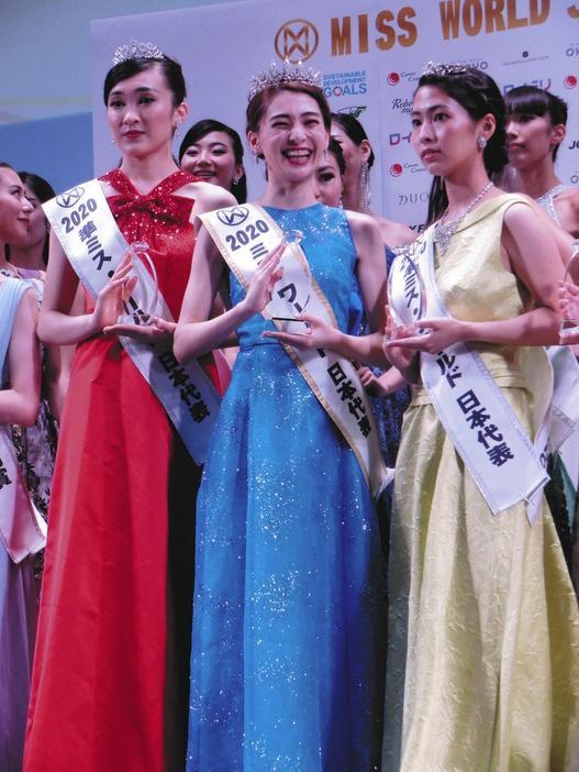 Cô gái 18 tuổi đăng quang Hoa hậu Thế giới Nhật Bản Ảnh 7