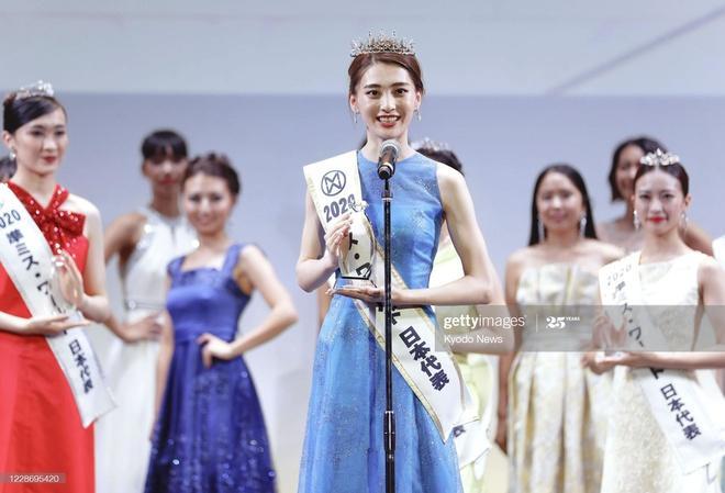 Cô gái 18 tuổi đăng quang Hoa hậu Thế giới Nhật Bản Ảnh 1