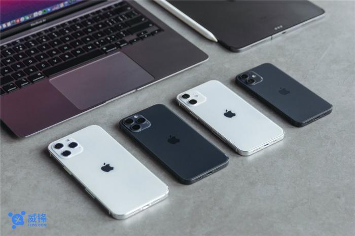 Toàn bộ thông tin về iPhone 12 vừa rò rỉ: Có thêm màu mới, giá thấp nhất 699 USD Ảnh 1