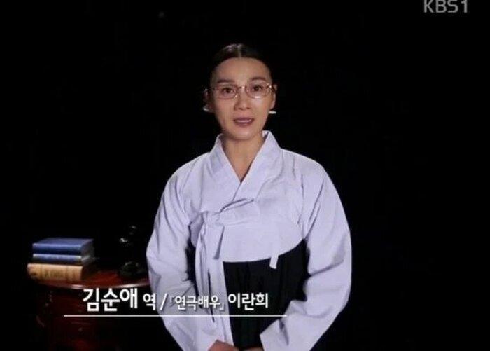 5 idol K-Pop có phụ huynh siêu nổi tiếng tại Hàn Quốc, sinh ra đã ngậm thìa vàng Ảnh 4